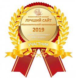 электронный логотип на сайт